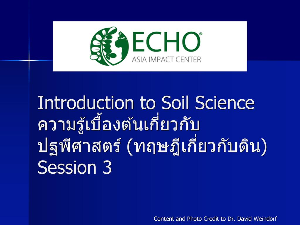 Intro to Soils Session 3 slides