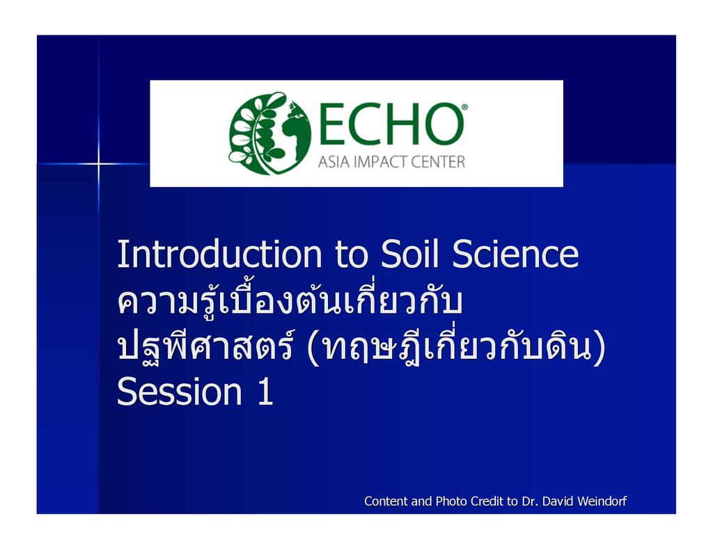 Intro to Soil Science Training Session 1 Slides