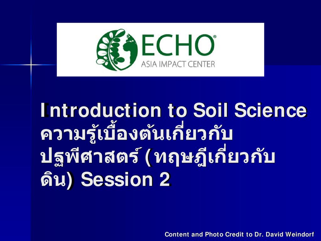 Intro to Soil Science Training Session 2 Slides