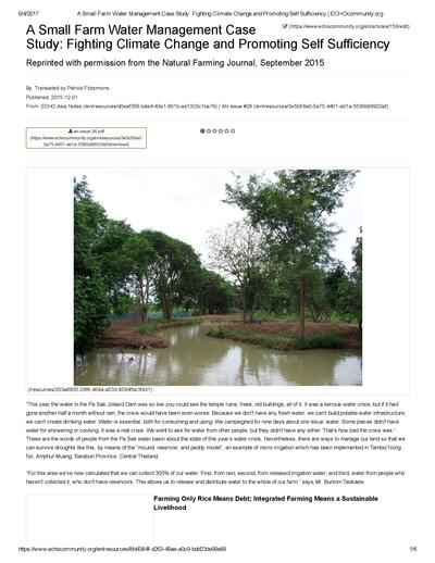 A small farm water management case study fighting climate change and promoting self sufficiency  0